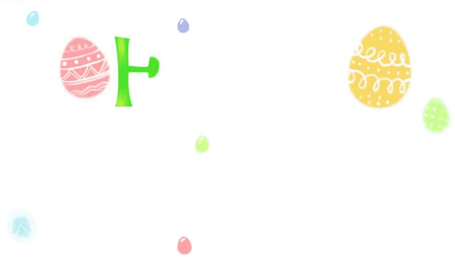 Watch and share Easter GIFs by Reactions on Gfycat