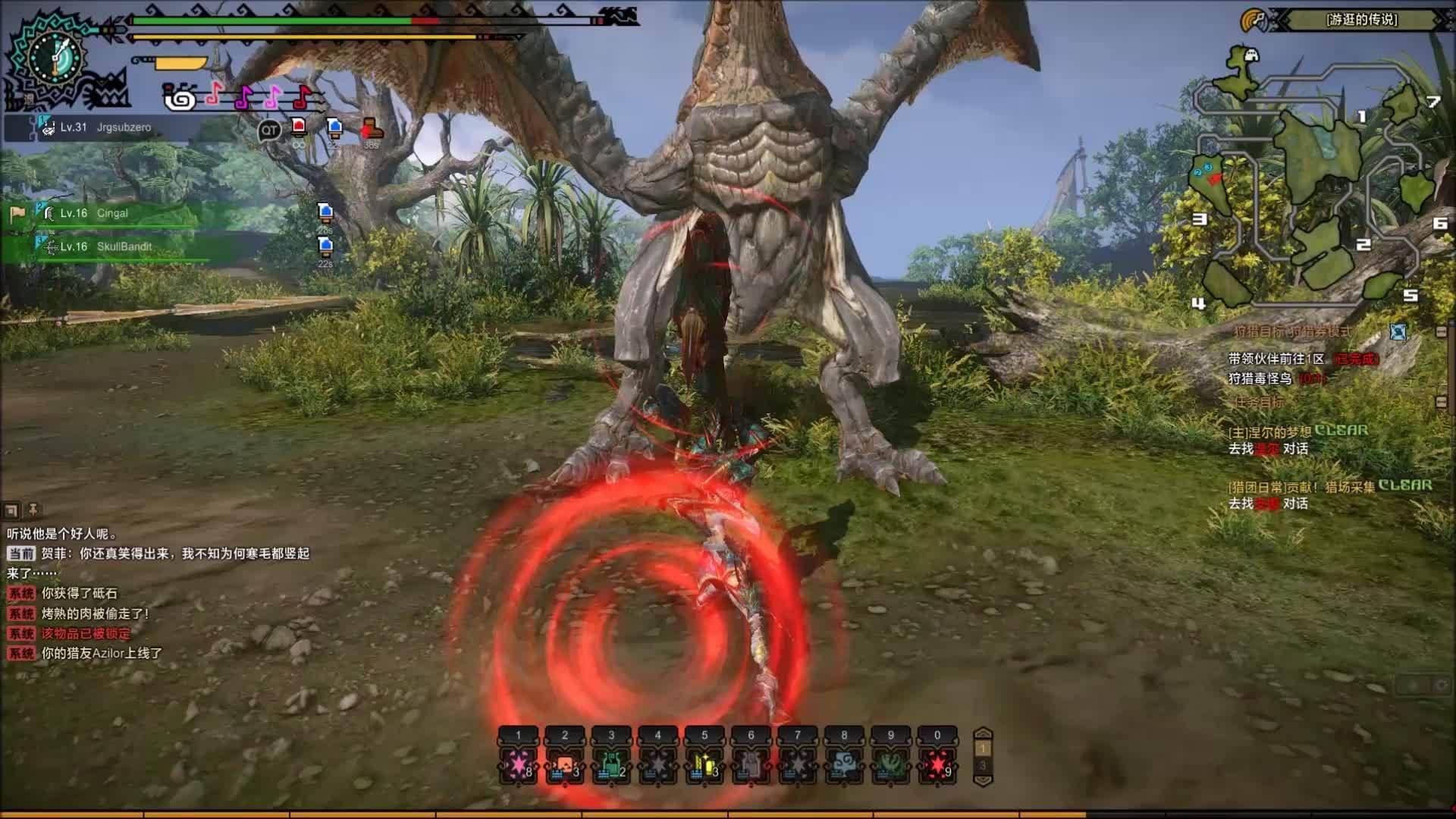 gaming, monster hunter online, monsterhunter, Monster hunter online hitbox GIFs