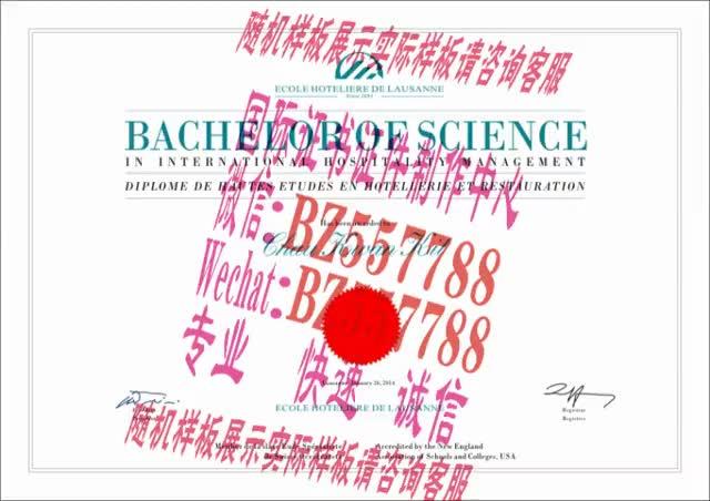 Watch and share 制作泰拉迪拉学院毕业证成绩单[咨询微信:BZ557788]办理世界各国证书证件 GIFs on Gfycat