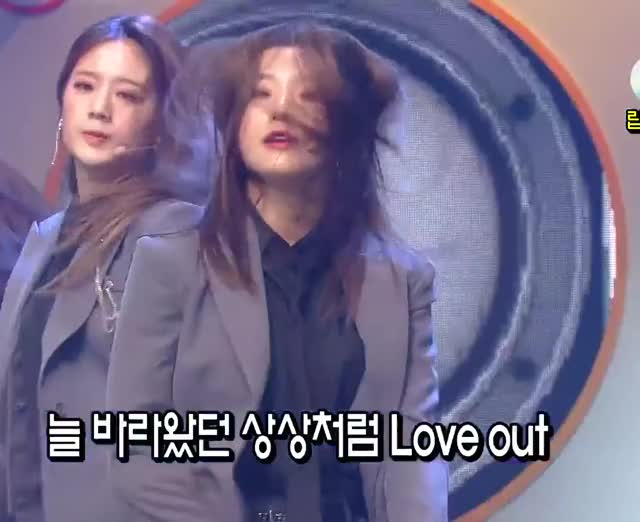 Watch and share Fromis GIFs and Saerom GIFs by Just Dancing on Gfycat