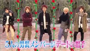 Watch and share Nakanishi Chiyori GIFs and Maeda Mitsuki GIFs on Gfycat