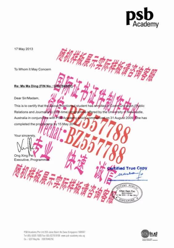 Watch and share 做个假的佛罗里达大学毕业证成绩单[咨询微信:BZ557788]办理世界各国证书证件 GIFs on Gfycat
