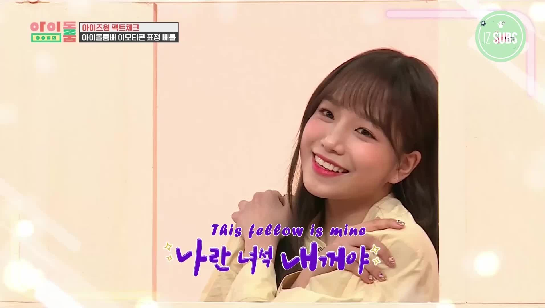 By Photo Congress || Izone Idol Room Violeta Eng Sub