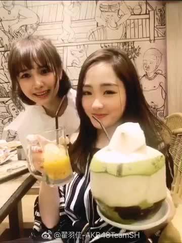 AKB China, AKB48 Team SH, idk GIFs