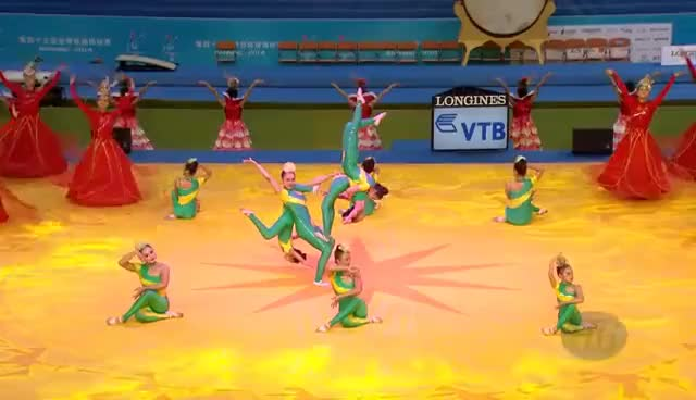 Watch and share Artistic Worlds, Nanning Opening Ceremony GIFs on Gfycat