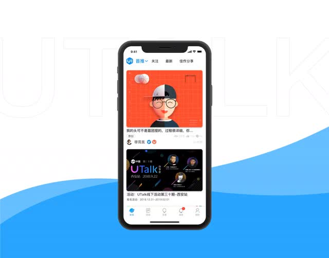 Watch and share UTalk动效 GIFs on Gfycat
