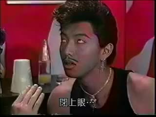 Watch Action Star GIF on Gfycat. Discover more Kimura Takuya GIFs on Gfycat