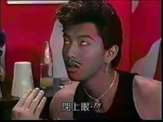 Watch and share Kimura Takuya GIFs on Gfycat
