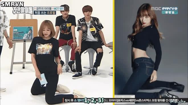 Sở hữu thân hình quyến rũ, tân binh NCT khiến nữ thần fancam Hani (EXID) cũng phải ghen tị