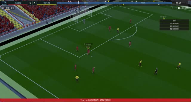 Watch and share Football Manager 2018 2018.08.16 - 11.08.43.12 GIFs by Lee DongEon on Gfycat