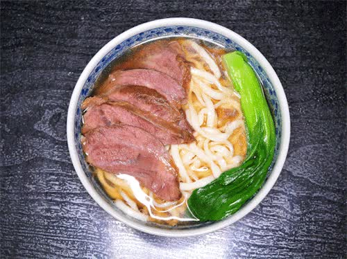 Watch and share Beef Noodle Soup GIFs and Taiwanese Food GIFs on Gfycat