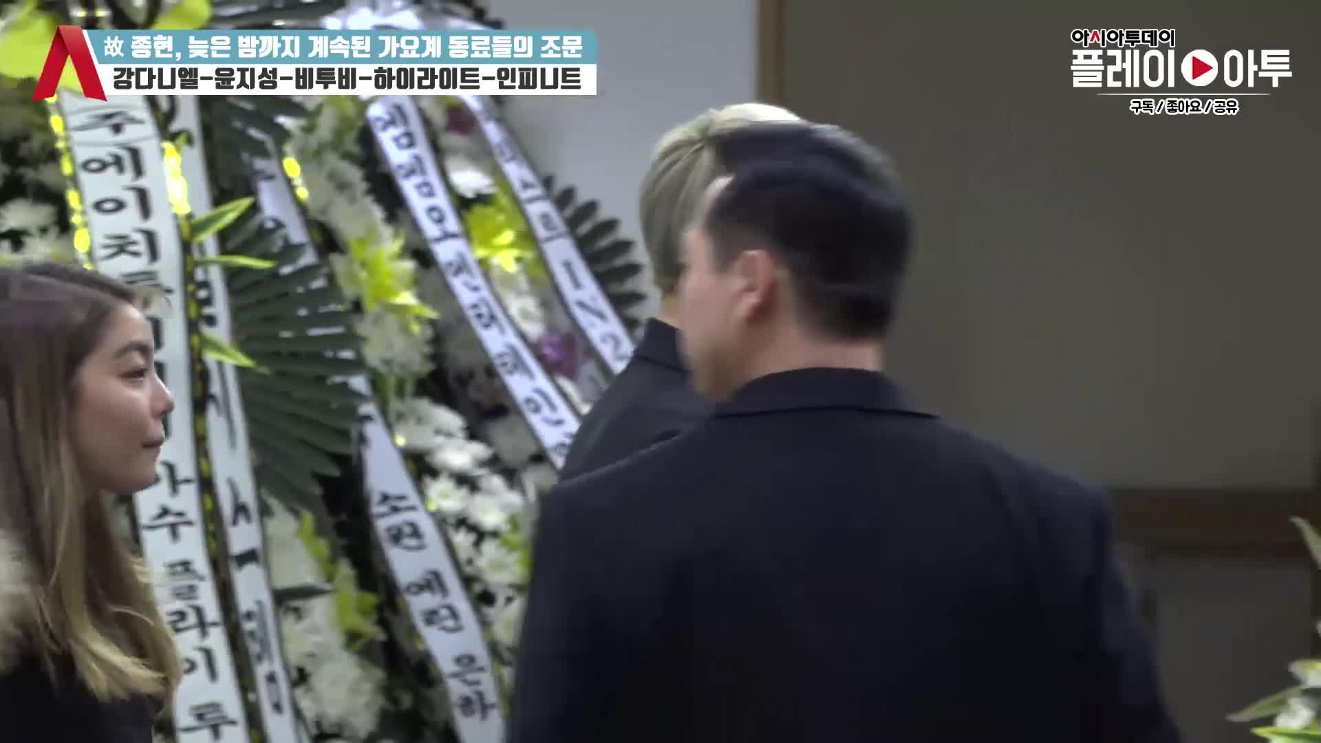 Ailee Jonghyun Memorial