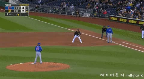 Watch and share Pick-off GIFs by rhettb on Gfycat