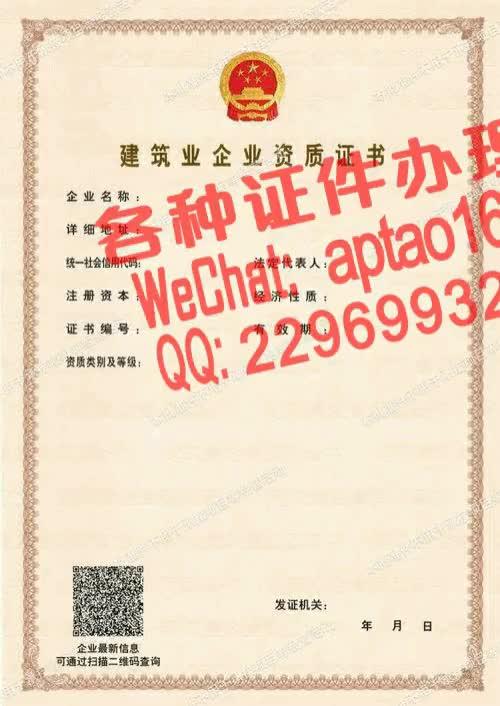 Watch and share 0mime-做个假的工商银行ATM转账凭条V【aptao168】Q【2296993243】-4s62 GIFs by 办理各种证件V+aptao168 on Gfycat