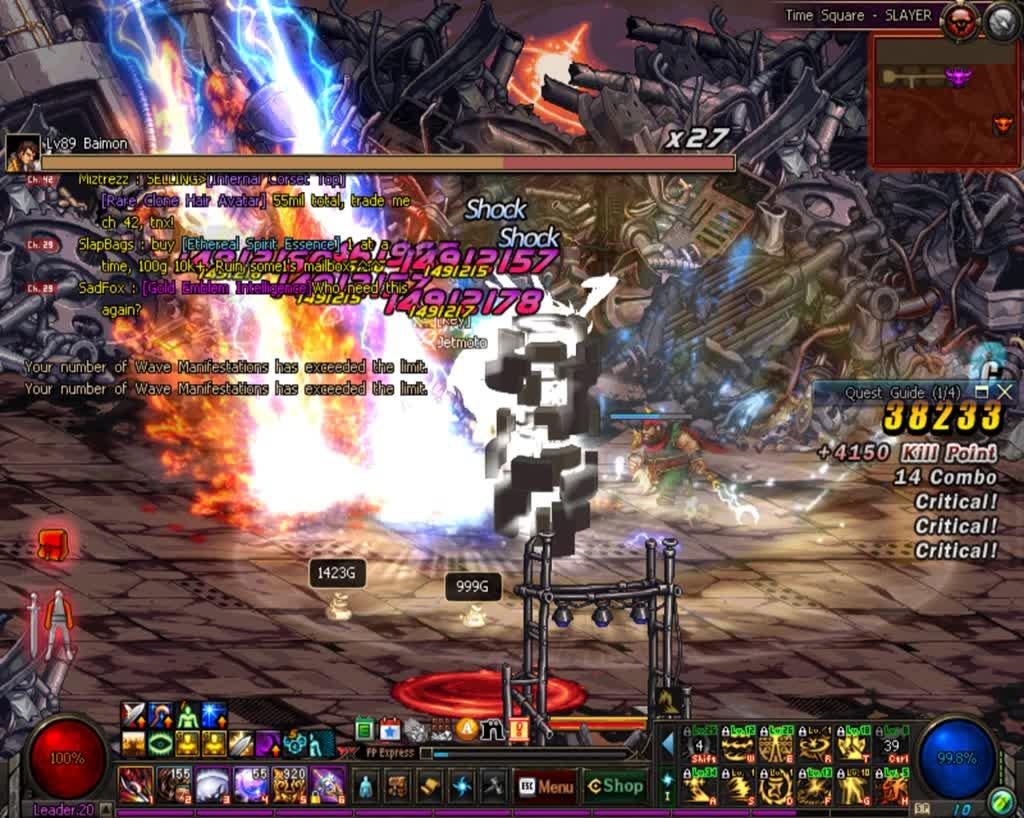 60fps, DFO, MMORPG, DFO Hell Mode Vol.98 GIFs