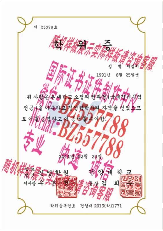 Watch and share 做个假的东京艺术大学毕业证成绩单[咨询微信:BZ557788]办理世界各国证书证件 GIFs on Gfycat