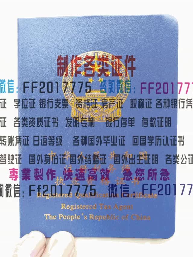 Watch and share Ymagm-哪里能做假公共英语四级++微FF2017775 GIFs by 各种证件制作-微信:FF2017775 on Gfycat