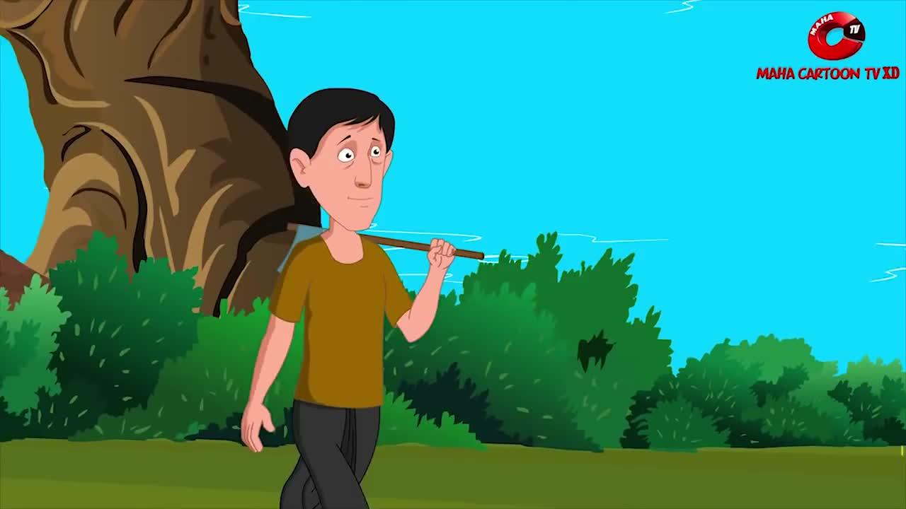 Maha Cartoon Tv Xd Bangla Gifs Search   Search & Share on Homdor