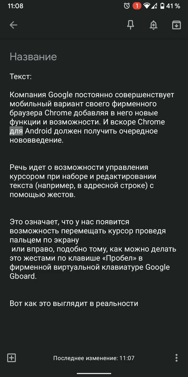 Watch and share Советы Android GIFs and Лайфхак GIFs by Viktor4 on Gfycat