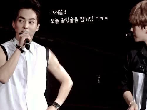 Watch and share Byun Baekhyun GIFs and Exo Baekhyun GIFs on Gfycat