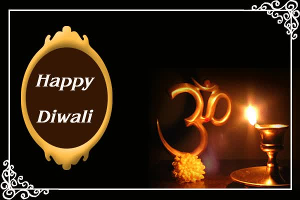 Watch and share OM Happy Diwali Wishes Greetings Image For Whats App GIFs on Gfycat