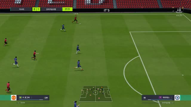 Watch and share Fifaonline4 GIFs and Fifa GIFs by heiakak on Gfycat