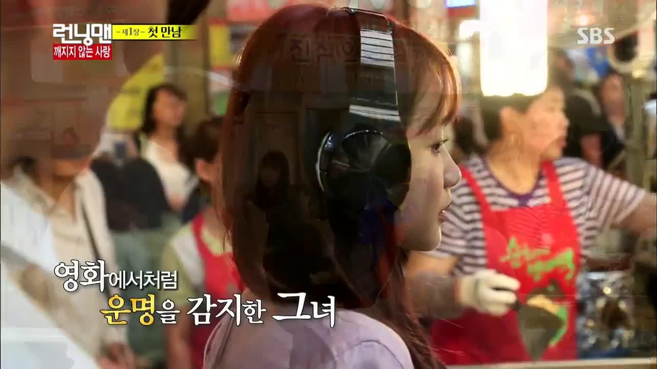 koreanvariety, Ha Yeon-Soo (Running Man e198) GIFs
