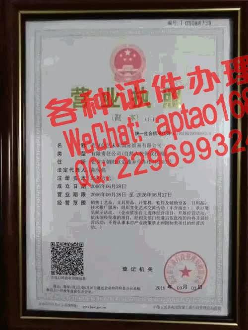 Watch and share 1dnjd-制作阿拉斯加驾照多少钱V【aptao168】Q【2296993243】-oc6k GIFs by 办理各种证件V+aptao168 on Gfycat