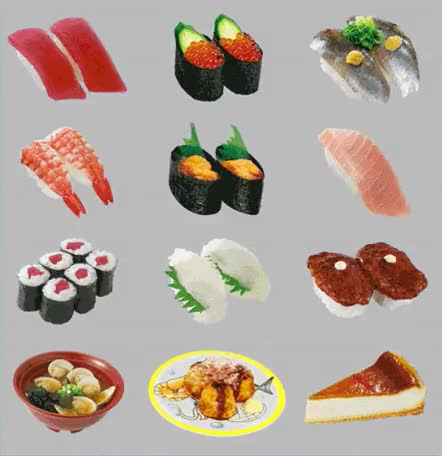 """Watch and share Yamagraph: """" 回転寿司 / Rolling Sushi Link """" GIFs on Gfycat"""