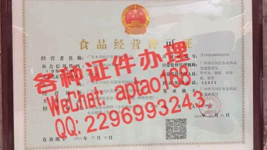 Watch and share 1h13d-哪里能做假的系统集成资质证书V【aptao168】Q【2296993243】-h915 GIFs by 办理各种证件V+aptao168 on Gfycat