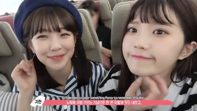Watch and share Fromisnine GIFs and Fromis9 GIFs on Gfycat