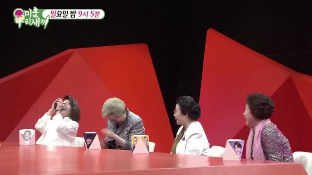 Watch and share Tony Ahn Mom 5 GIFs by Koreaboo on Gfycat