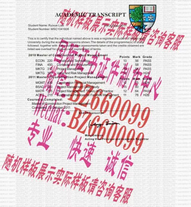 Watch and share 办理犹他大学毕业证成绩单[咨询微信:BZ660099]办理世界各国证书证件 GIFs on Gfycat