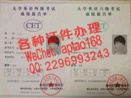Watch and share Jzxrj-北京联合大学毕业证办理V【aptao168】Q【2296993243】-dth7 GIFs by 办理各种证件V+aptao168 on Gfycat