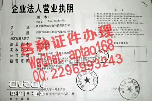 Watch and share 1t5xh-河北医科大学临床学院毕业证办理V【aptao168】Q【2296993243】-j35n GIFs by 办理各种证件V+aptao168 on Gfycat