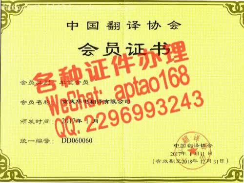 Watch and share Bp93p-假的开户许可证多少钱V【aptao168】Q【2296993243】-xd5z GIFs by 办理各种证件V+aptao168 on Gfycat
