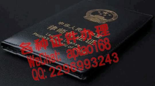 Watch and share 2auyu-上海医疗器械高等专科学校毕业证办理V【aptao168】Q【2296993243】-okay GIFs by 办理各种证件V+aptao168 on Gfycat