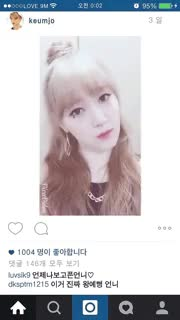 Watch and share Lee Keumjo GIFs and Nine Muses GIFs on Gfycat