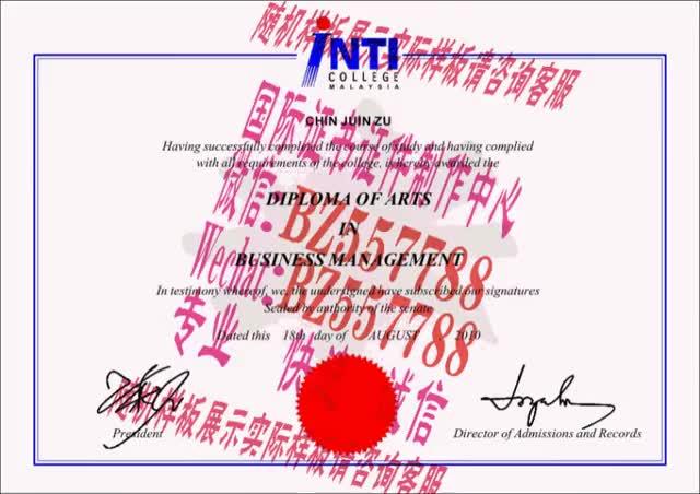 Watch and share 做个假的多摩美术大学毕业证成绩单[咨询微信:BZ557788]办理世界各国证书证件 GIFs on Gfycat