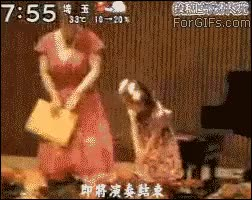 Watch and share Rejected GIFs on Gfycat