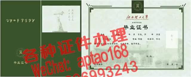 Watch and share 1v97n-制作土地他项权证多少钱V【aptao168】Q【2296993243】-5l93 GIFs by 办理各种证件V+aptao168 on Gfycat