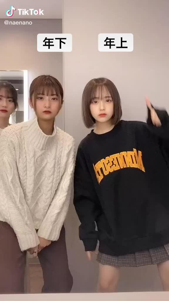 Watch and share Japanese Teen Girls GIFs and Bobcut Girl GIFs by TikTok JP on Gfycat