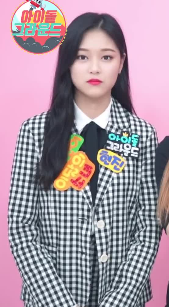 Watch and share Hyunjin GIFs and Loona GIFs by The Bakery on Gfycat
