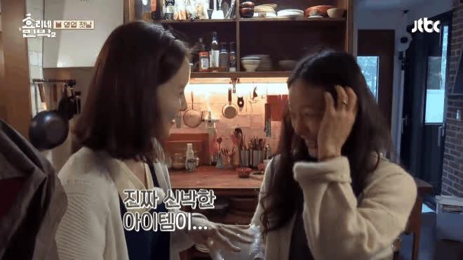 Cọ bồn cầu, thông toilet  Ai còn nói Yoona (SNSD) chỉ là bình hoa di động nữa đây