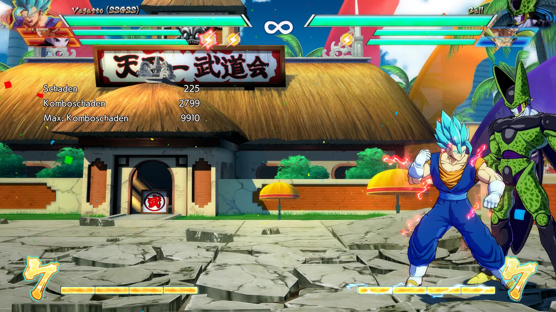 Dragon Ball FighterZ, dbfz, DRAGON BALL FighterZ 2019.04.23 - 16.15.36.04 GIFs