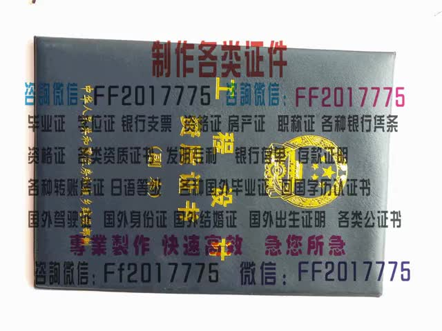 Watch and share Zltxt-哪里能做假退伍证++微FF2017775 GIFs by 各种证件制作-微信:FF2017775 on Gfycat