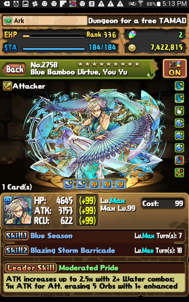 puzzleanddragons,  GIFs