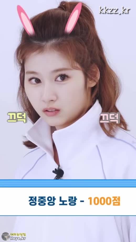 Watch and share Twice GIFs and 매의눈닷컴 GIFs by 매의눈닷컴(▶heye.kr) on Gfycat