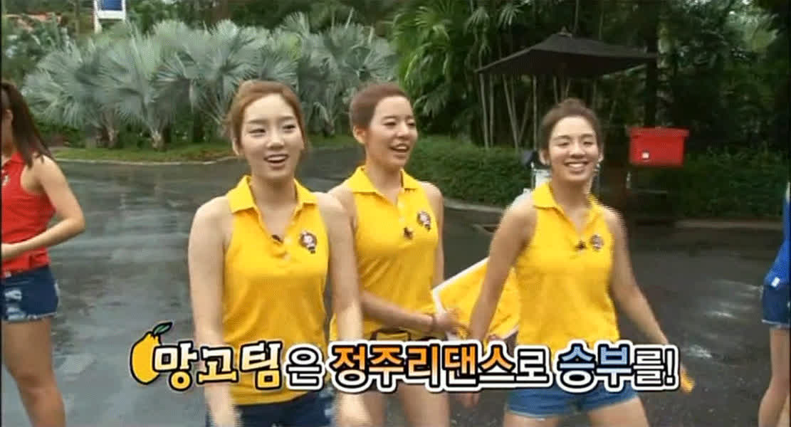 snsd, When you're tasked with doing an impression of a sexy inflatable tube man GIFs