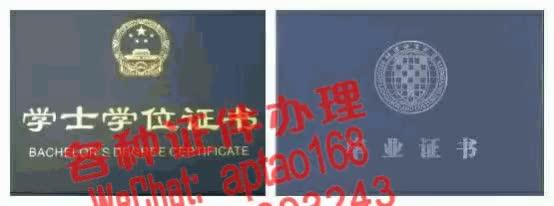 Watch and share Zfxp1-做个假的物业服务企业资质证书V【aptao168】Q【2296993243】-11dx GIFs by 各种证件制作办理-微aptao168 on Gfycat